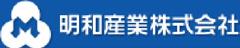 明和産業株式会社